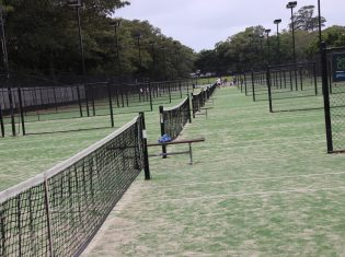 Centennial Parklands Sports Excellence Centre Upgrade